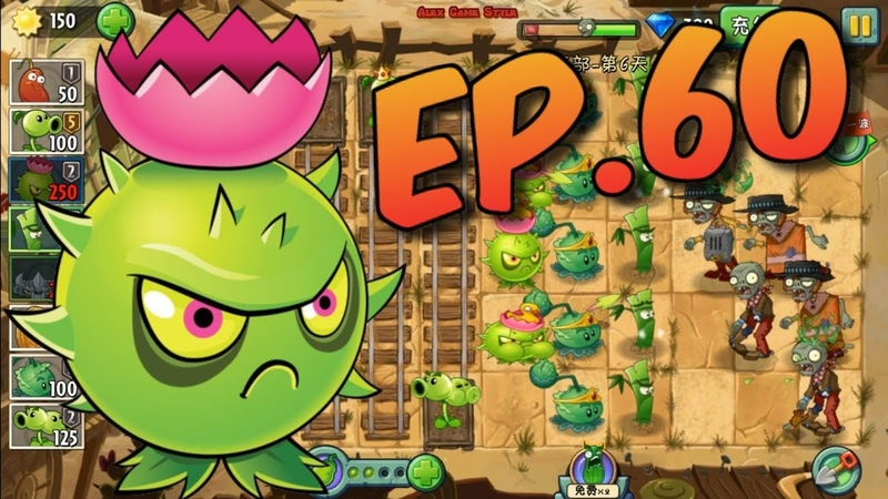 Plants vs. Zombies 2 (Chinese version) || Got a New Plant - Level Up || Wild West Day 6 (Ep.60)