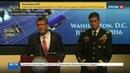 Новости на Россия 24 В ООН осудили гибель сирийских детей в ходе авианалетов ВВС Франции и США