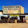 СПЕЦШИНОМОНТАЖ | Новосибирск