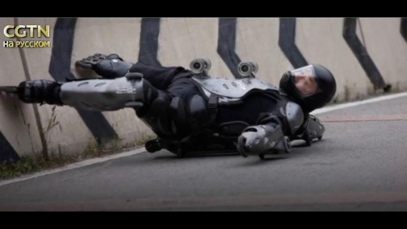 Незадачливый супермен!