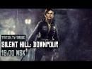 Грязные секреты Silent Hill Downpour