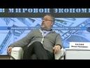 Михаил Хазин про Лидию Русланову, мародёрство и сталинские репрессии