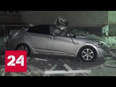 По взрыву газа в Вологде возбуждено уголовное дело Россия 24