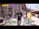 180530 EXO's Chanyeol @ Salty Tour Teaser