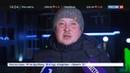 Новости на Россия 24 • Второй запуск без второго импульса: Фрегат не смог вывести Метеор на орбиту