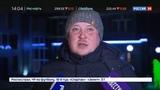 Новости на Россия 24 Второй запуск без второго импульса
