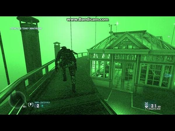 Лёха стелсит в Splinter Cell Blacklist