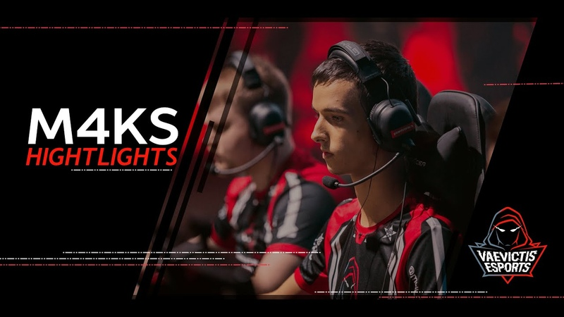 Highlights 1 by M4KS ft.Quinay