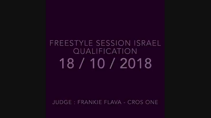 Freestyle session Israel 2018 Trailer
