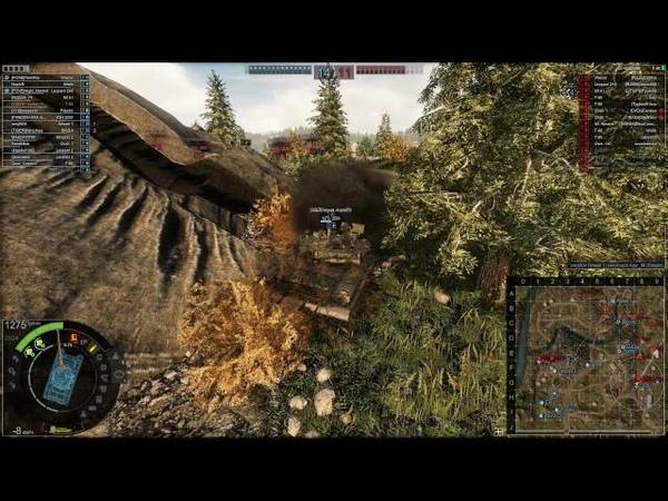 Предгорья ( Стандартный Бой) нагибаем на Т-90