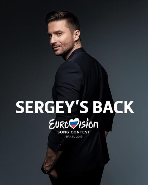 Сергей Лазарев заявил, что в этом году настроен на победу.