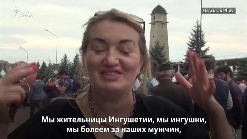 Митинги в Ингушетии! По ТВ не покажут! Новости сверхдержавы.