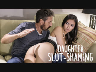 DAUGHTER SLUT-SHAMING/ Emily Willis [PureTaboo]