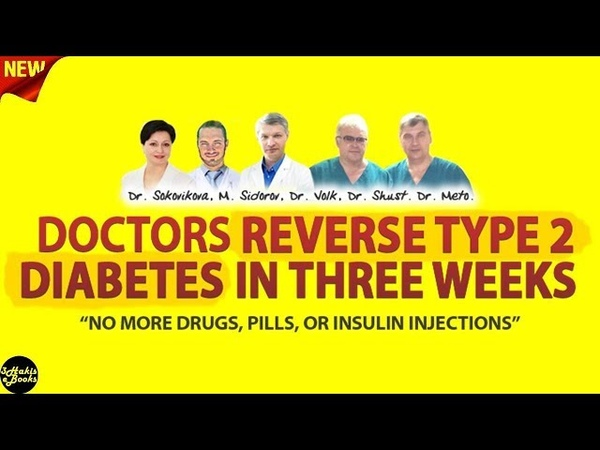 Type 2 Diabetes Treatment In 3 Weeks - No More Drugs, Pills, Or Insulin Injections