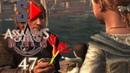 Assassin's Creed IV Black Flag на 100% - 47 Эпизод 13 (Финал)