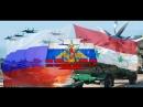 Супер кадры работы российской Армии в Сирии