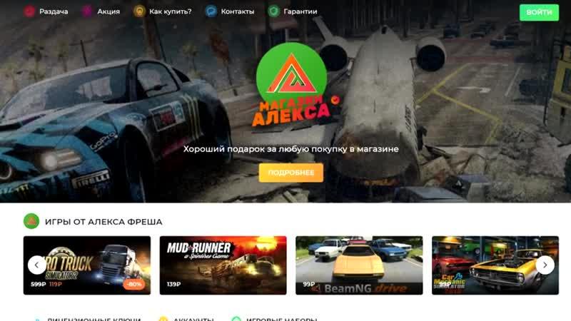 Дураки и Дороги - Городские Пробки - Euro Truck Simulator 2 Multiplayer