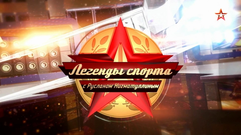 23. Ринат Дасаев