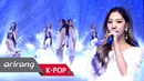MShow 190118 WJSN - Star @ Simply K-Pop
