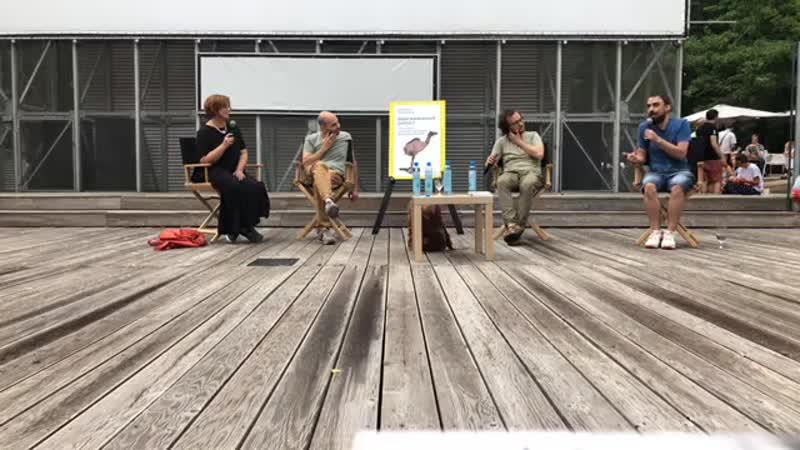 Просветитель в Пионере: «Максимальный репост» с Бориславом Козловским, Андреем Бабицким и Александрой Архиповой