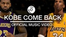 Kobe Come Back: The Ballad of The Kobe Stans (Official Music Video) | The Ringer