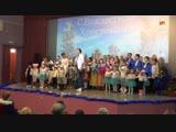 Мюзикл-сказка «Святое Рождество»