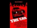 Автомобиль  Автомобиль-убийца  Ад на колесах  The Car.1977.720p. Неизвестный