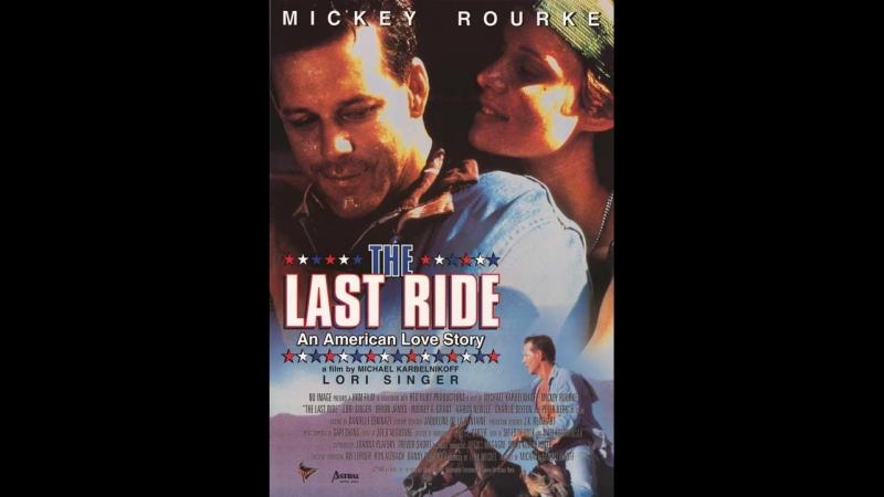 Последний ковбой _ F.T.W. (1994)