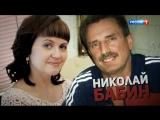 Андрей Малахов Прямой эфир. Миллионер лишил всего жену ради молодой любовницы - 13.07.2018