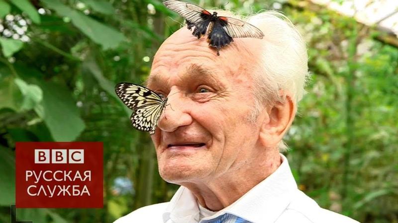 Мечты Томми: как в 81 год наверстать упущенное детство