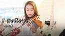 Shin Seunghun - I believeMy Sassy Girl OST