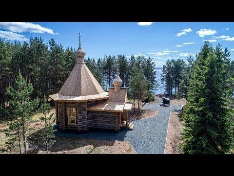Часовня Божией Матери в честь иконы Отрада и Утешение . Озеро Сямозеро, северный берег.