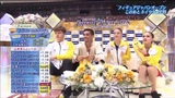 Alina Zagitova Japan Open 2018 Mens Scores
