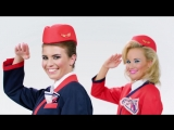 Форма Czech Airlines