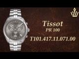 Мужские часы Tissot PR 100 T101.417.11.071.00