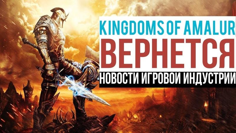 Gamesblender № 378 CCP Games вверилась корейцам, а Battlefield и COD хвалятся королевскими битвами