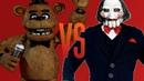 ПИЛА VS 5 НОЧЕЙ С ФРЕДДИ СУПЕР РЭП БИТВА Saw Jigsaw Horror ПРОТИВ Five Nights At Freddys game V