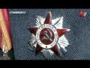 Ветерану Великой Отечественной войны чиновники отказывают в предоставлении жилплощади
