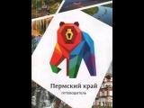 Город реальных пацанов. Пермь (Деденко Дарья)