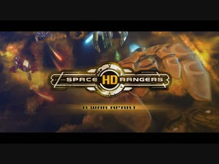 Приключения в космосе на 300% (7 Часть) | Space Rangers HD: A War Apart | MadSTV.ru