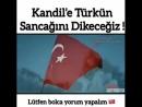 Турецкий спецназ Бордовые биреты
