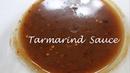 তেঁতুলের সস তেঁতুলের টক II Tetuler Tok Recipe Bangla II Tamarind Sauce II