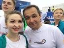 Айзиля Батырханова фото #30