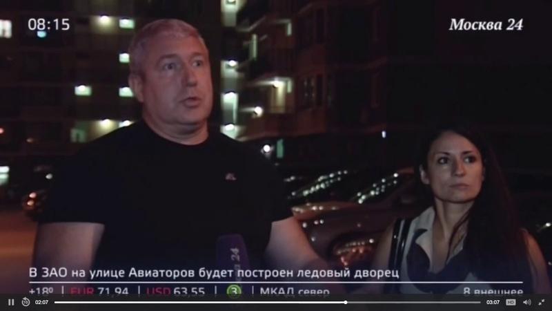 Продающий спиртное после 23 00 магазин нашли в Новомосковском округе телеканал Москва 24 — Яндекс