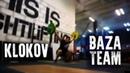 Приключения штангиста Тренировка в KLOKOV Baza Team