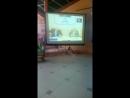 XVIII Международная конференция Через библиотеки в будущее Анапа 2018 Продолжение ВКС с РНБ СПб