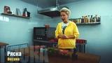 """Оксана Ряска on Instagram: """"Ну вот и пришло время представить публике мою новую рубрику ❤️ Сегодня я приготовила для вас «Фирменный омлет от Оксаны..."""