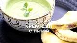 ПроСТО кухня / 3 сезон, 17 выпуск
