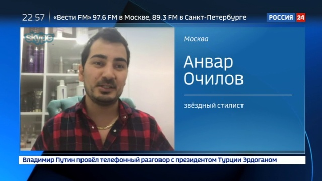 Новости на Россия 24 • Новое слово на букву Б: Россию заполонили барбершопы