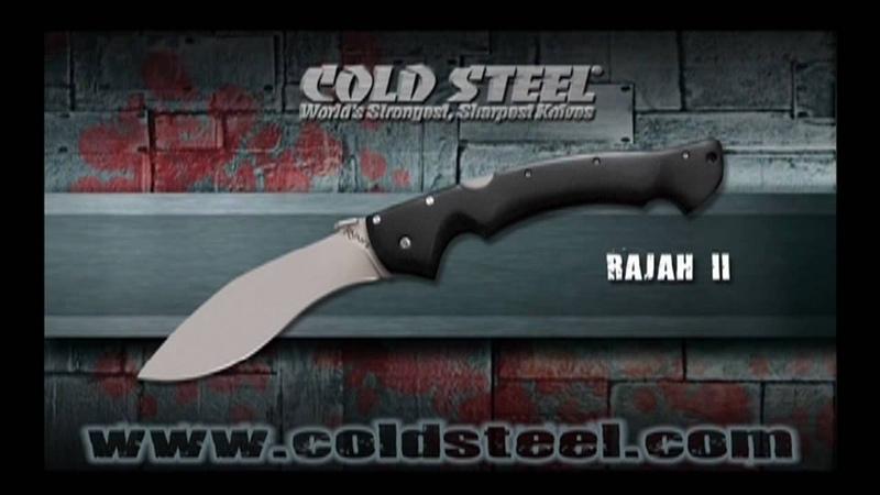 Rajah II - Folding Knife Cold Steel Knives